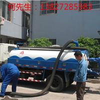 东莞黄江清理化粪池、疏通下水道、疏通厕所