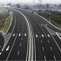 供应南京达尊交通工程公司,南京道路划线