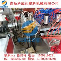 PVC集成墙板机械设备