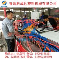 PVC集成装饰墙板机器设备