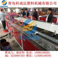 供应PVC集成墙板生产设备