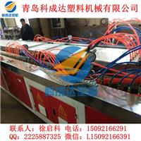 供应竹木纤维墙板生产设备