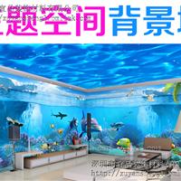 海底世界主题电视沙发背景墙壁画装饰画