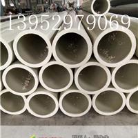 厂家直销PPH管经济耐用型水管
