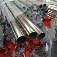 抗腐蚀316不锈钢有缝管
