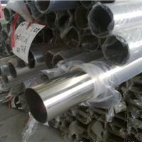 304不锈钢有缝管厂