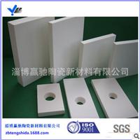河南耐磨氧化铝陶瓷衬板