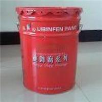 环氧富锌底漆 工业专用防腐涂料