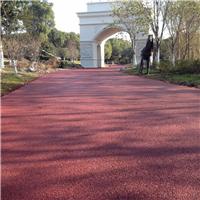 专业彩色透水混凝土透水地坪材料厂家直供