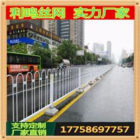 京式护栏马路中央护栏白色M型隔离护栏