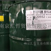 供应台湾大连PTG1000|聚四亚甲基醚二醇