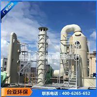 专业制订废气处理装置废气净化塔PP水洗涤塔