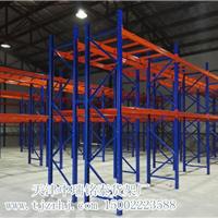 天津仓储货架重型货架横梁式货架托盘货架
