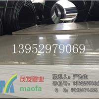 供应工业用FRPP板材单片价格