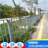 深圳人行道隔离栏 防撞栏杆港式护栏价格