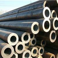 厂家直销42crmo合金无缝钢管 冷拔合金钢管现货供应 切割零售