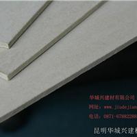 华城兴无石棉纤维水泥板