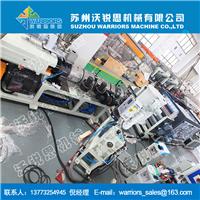 PVC合成树脂瓦生产设备 塑料瓦机器