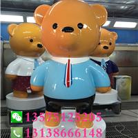 地产楼盘迎宾泰迪熊模型玻璃钢卡通小熊雕塑