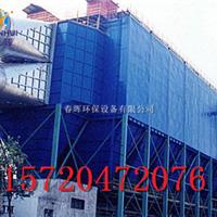 春晖10吨电弧炉除尘器独特设计方案