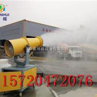 环保高轻度自动化除尘雾炮机