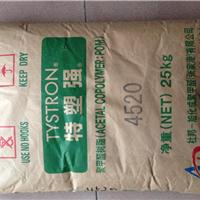 上海无锡昆山厂家提供POM 7520 日本旭化成