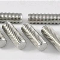 江苏双相不锈钢双头螺丝 2205等长全牙螺柱