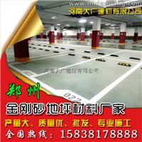 郑州非金属耐磨地坪材料、金刚砂厂家