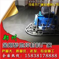 【河南大广公司】专业产金刚砂耐磨地坪材料
