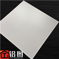 广东厂家生产 办公室室内天花铝扣板吊顶