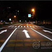 供应道路标线涂料专用高白超细粉