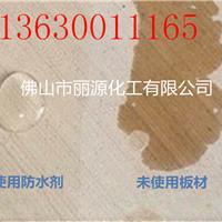 供应直销木材防水剂,各种板材防水剂