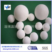 河北球磨机干磨用氧化铝陶瓷研磨球高铝球