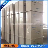 厂家直销废气处理设备 大口径PP塑料方型管