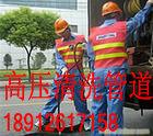 苏州吴中区管道清洗-68365231