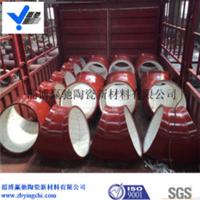 淄博赢驰氧化铝陶瓷耐磨管