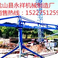 15米混凝土布料机河北较低价格多少钱