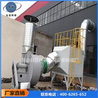 供应昆山环保设备 活性碳废气吸附箱