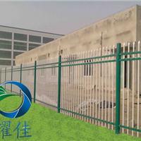 庭院锌钢护栏-安平耀佳专业生产质量超级好