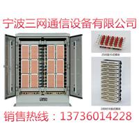 XF5―122型旋转卡接式通信电缆交接箱