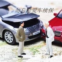 京百汇生活向您说明各类情况车损险赔偿范围