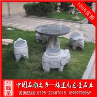 户外石桌椅 公园石桌椅 石桌石椅价格