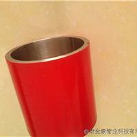 双金属复合管/不锈钢复合管