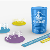 茂名石化7号工业白油工业润滑油润滑剂