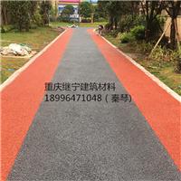 做彩色透水混凝土就选重庆继宁建筑材料