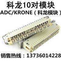 10对PCB可断模块