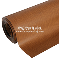 导电层防静电卷材地板 木纹 耐磨