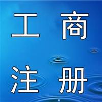 北京投资公司转让
