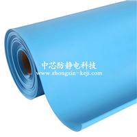 抗疲劳防静电地板厚3mm 蓝色 柔软耐磨