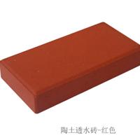 供应劈开砖 烧结砖 广场砖 陶土透水砖